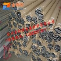 国标空心铝管  喷砂氧化6063铝管