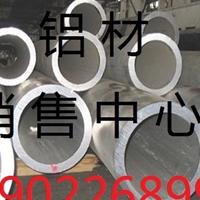 6mm厚合金铝板多少钱一平米