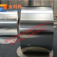 环保保温铝带  1100耐腐蚀铝带