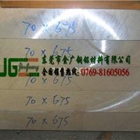 3007无气泡铝板 发卖3007铝板特点用处