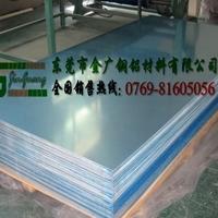 3203拉丝铝板 美铝3203抛光铝板