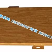 广本店木纹铝单板厂家价格