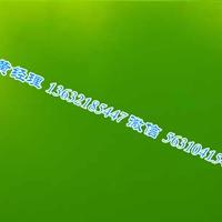 平面烤漆铝单板幕墙广州专业铝单板厂家