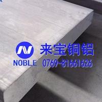 Al1100进口纯铝板价格