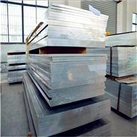 2024铝板 超硬铝 铝箔 铝条 2mm