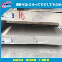 6082超厚铝板  6082单面贴膜铝板