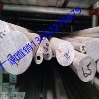 厂家直供铝棒六角铝棒6061铝棒合金铝棒
