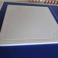 工程鋁天花廠家生產 微孔鋁扣板吊頂