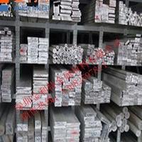 国标6061铝棒  四方铝棒价格