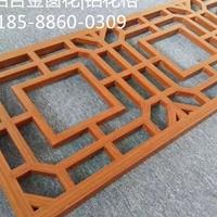 内蒙古铝合金窗花指导价(专业厂家)