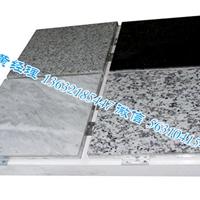 大理石纹铝单板装饰铝幕墙厂家定做