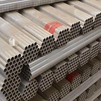 4mm厚6061铝板多少钱一平米
