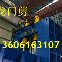 Q91-5000 液壓龍門剪