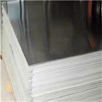 销售铝板 1145 1199 1350 o态板热轧铝板