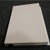 广汽本田4s店展厅1.5mm厚木纹白色装饰铝板