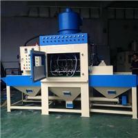通过式自动喷砂机 全自动喷砂机铝材