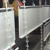 传祺改造店外墙冲孔装饰板