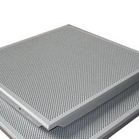 河北冲孔铝扣板  0.6MM白色冲孔铝天花板