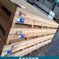 进口7075铝板批发