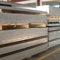 7075铝板多种厚度全面供应