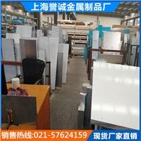 LY11 LY12CZ铝材 6063方管批发