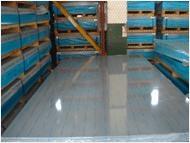 6A03铝板 铝合金6063覆膜铝板
