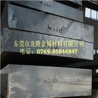 特种铝合金6082铝板,焊接用薄铝板