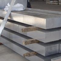 供应7075铝板精铸铝板 双面贴膜 质量有保证