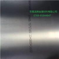 高溫不變形7075-T651鋁板,耐腐蝕鋁板