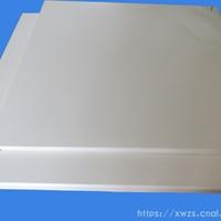 铝扣板厂家 XW-L-6610商场吊顶冲孔铝扣板