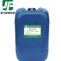 机床重油污清洗剂高效强效表面除油脱脂处理