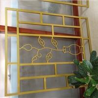 厂家供应家居装饰隔断屏风铝窗花工艺