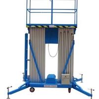 铝合金升降机厂家铝合金升降平台安全设置