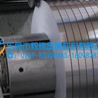 抗腐蚀2A11铝合金带2017铝带价格