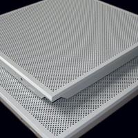 生产直销铝天花尺寸 厚度 铝扣板规格齐全