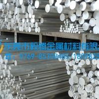 进口铝A1CuMg1六角棒进口材料