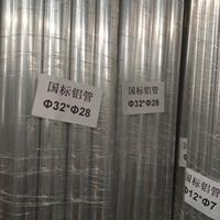 批發6061薄壁鋁管7075硬質無縫鋁管