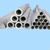 薄壁铝管 毛刷滚筒用大口径铝管