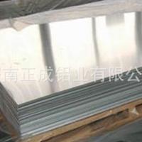 铝板价格及规格