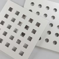 冲孔氟碳铝单板 冲孔铝单板幕墙造型