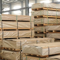 5A06H22铝板价格5A06H22铝板供应商