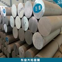 进口5052铝棒供应商