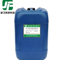 机械装备重油污洗濯剂多功效常温除油剂