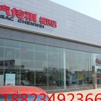 上海傳祺4S店鍍鋅鋼鐵板天花吊頂