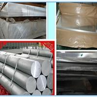 6063铝棒小直径6063铝板齐全规格