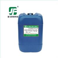 電鍍抗鹽霧高效水性封閉劑