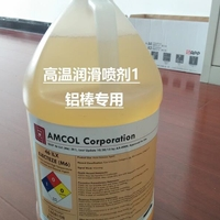 铝挤压 离模油 氮化硼