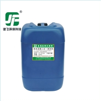 铁系磷化除油除锈磷化钝化三合一磷化液