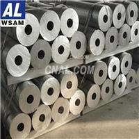 5A06无缝铝管 厚壁铝管 欢迎定制 西南铝管