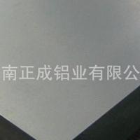 铝板各种规格大小尺寸
